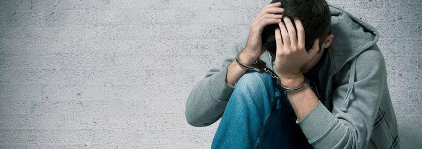 מה ההליך המותר בחוק עבור חקירת קטינים